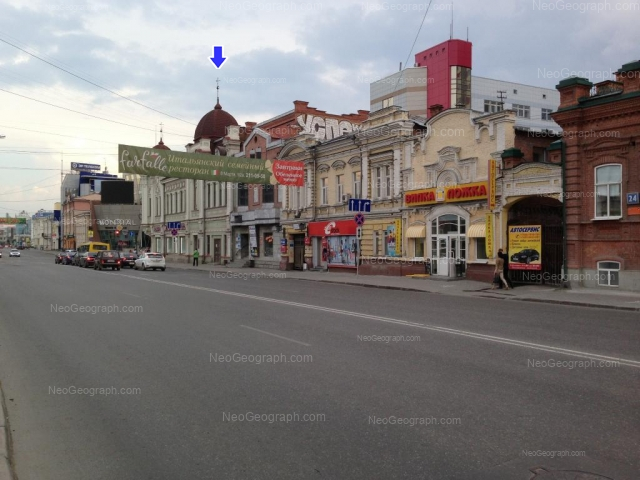 Адрес(а) на фотографии: улица 8 Марта, 24, 26, 28, Екатеринбург