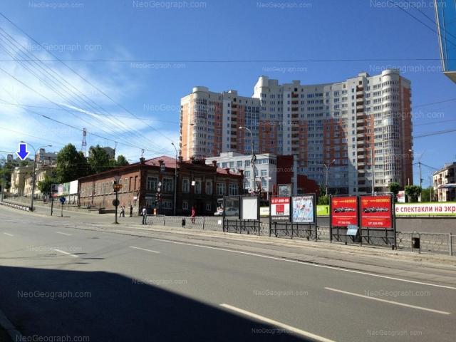 Адрес(а) на фотографии: Московская улица, 26А, 28, 28Б корпус 1, Екатеринбург