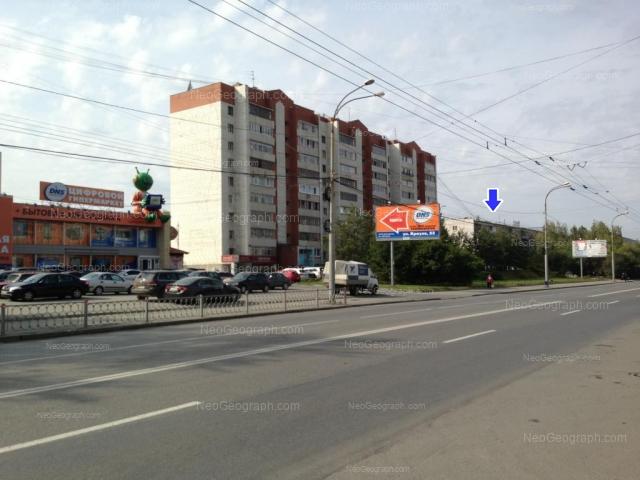 Адрес(а) на фотографии: улица Крауля, 53, 55, 57, Екатеринбург