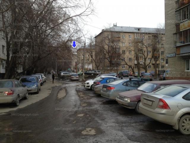 Адрес(а) на фотографии: улица Бажова, 162, Екатеринбург