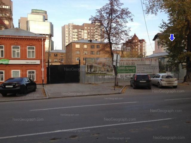 Адрес(а) на фотографии: улица Розы Люксембург, 27, 33, Екатеринбург