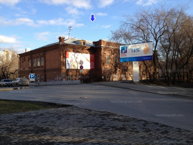 Адрес(а) на фотографии: улица Добролюбова, 19А, Екатеринбург