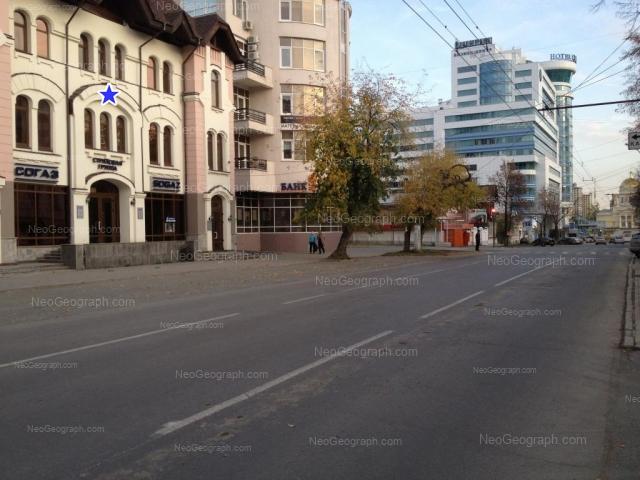 Адрес(а) на фотографии: улица Розы Люксембург, 35, 37, 49, Екатеринбург