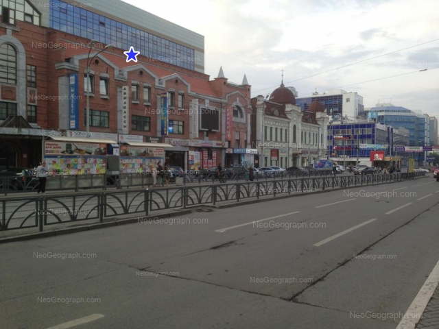 Адрес(а) на фотографии: улица Радищева, 2, 4, Екатеринбург