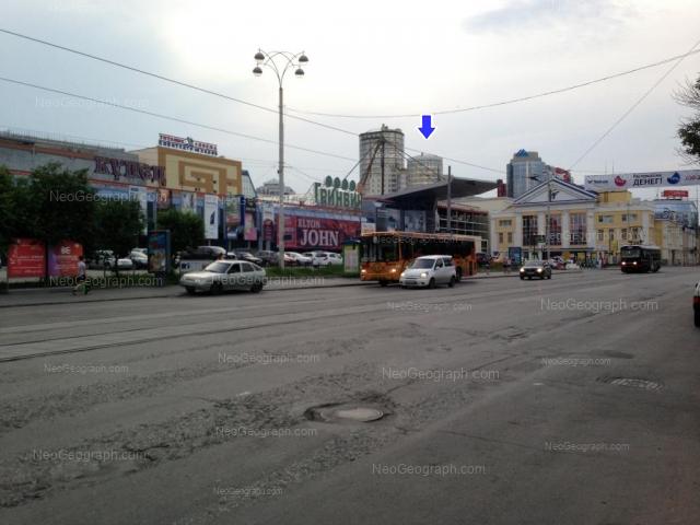 Адрес(а) на фотографии: улица Радищева, 6А, 10, 12, Екатеринбург