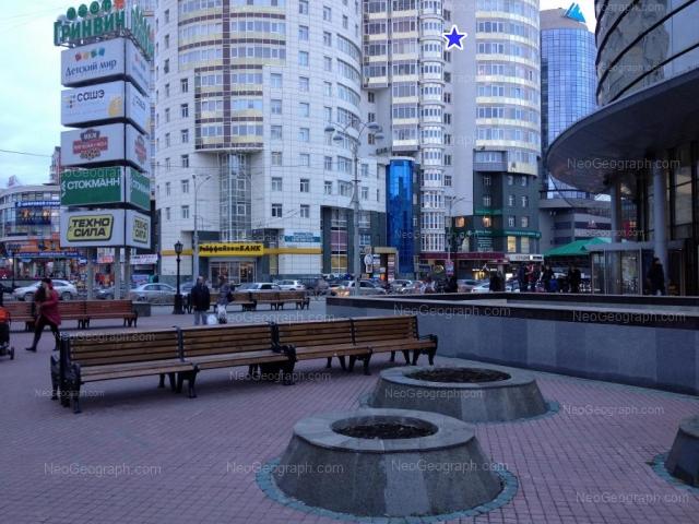 Адрес(а) на фотографии: улица Радищева, 10, 12, Екатеринбург
