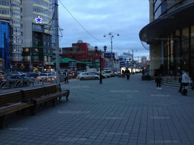 Адрес(а) на фотографии: улица Радищева, 8А, 10, Екатеринбург