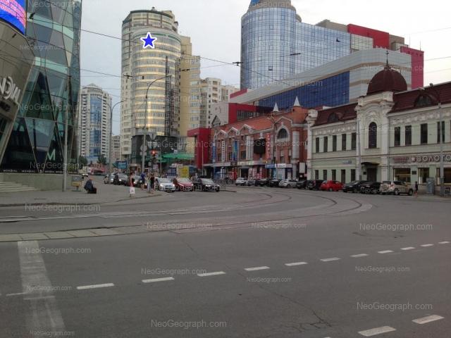 Адрес(а) на фотографии: улица Радищева, 1, 2, 4, 6А, 10, Екатеринбург