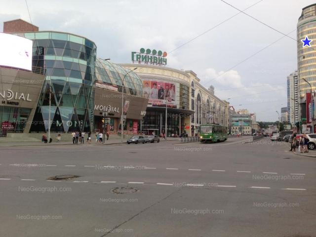 Адрес(а) на фотографии: улица Радищева, 1, 10, Екатеринбург