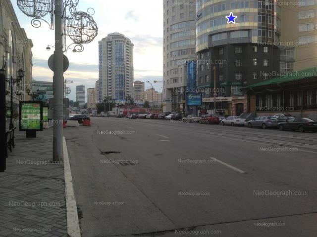 Адрес(а) на фотографии: улица Радищева, 8А, 10, 12, Екатеринбург