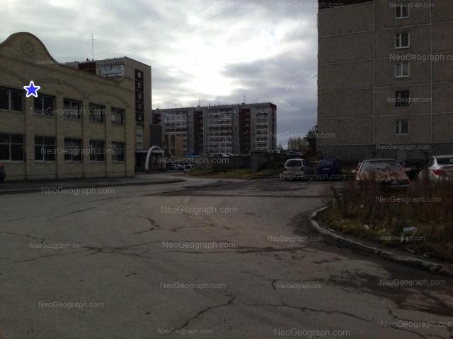 Адрес(а) на фотографии: улица Металлургов, 44А, 46, Екатеринбург