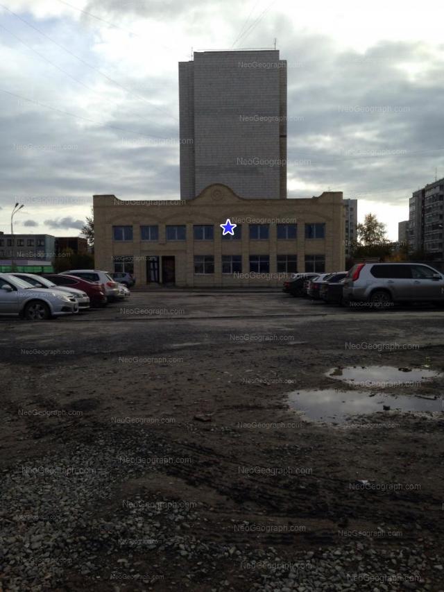 Адрес(а) на фотографии: улица Металлургов, 44А, Екатеринбург