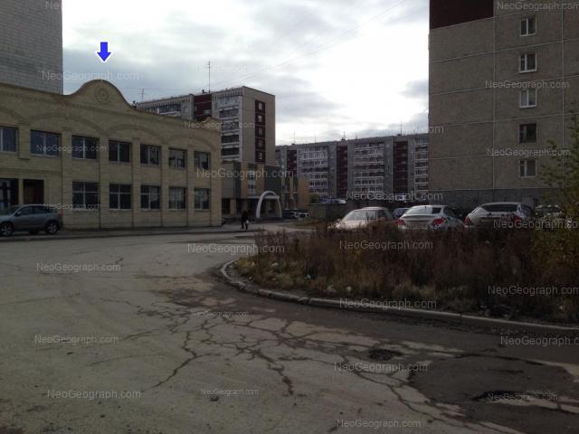 Адрес(а) на фотографии: улица Металлургов, 44, 44А, 46, Екатеринбург