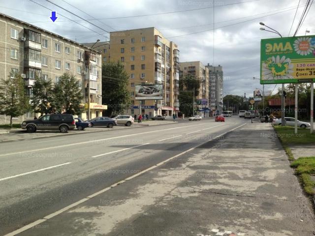 Адрес(а) на фотографии: улица Крауля, 2, 4, 6, 8, Екатеринбург