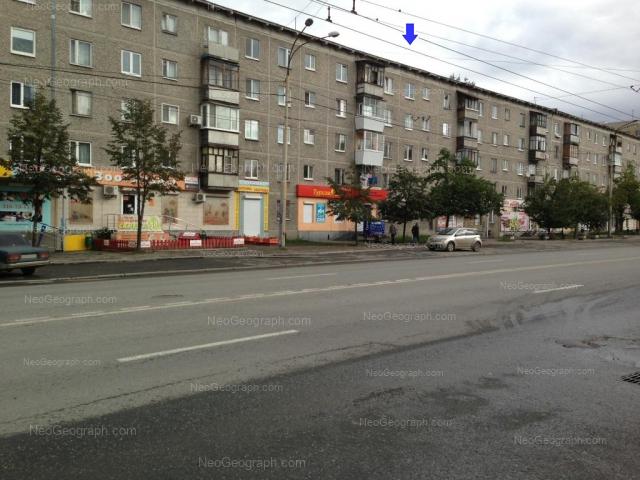 Адрес(а) на фотографии: улица Крауля, 8, Екатеринбург