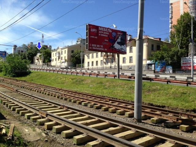 Адрес(а) на фотографии: Московская улица, 26А, 28, 28А, Екатеринбург