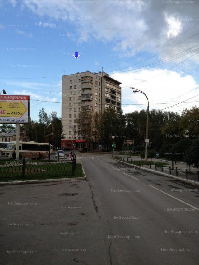 Адрес(а) на фотографии: Библиотечная улица, 50, 52, 54, Екатеринбург