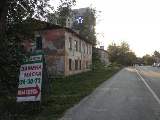 Адрес(а) на фотографии: Библиотечная улица, 52, 54, 56, Екатеринбург