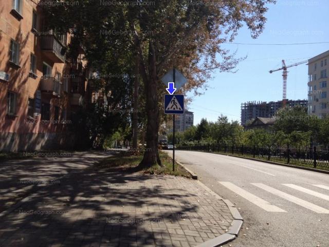Адрес(а) на фотографии: Библиотечная улица, 52, Екатеринбург