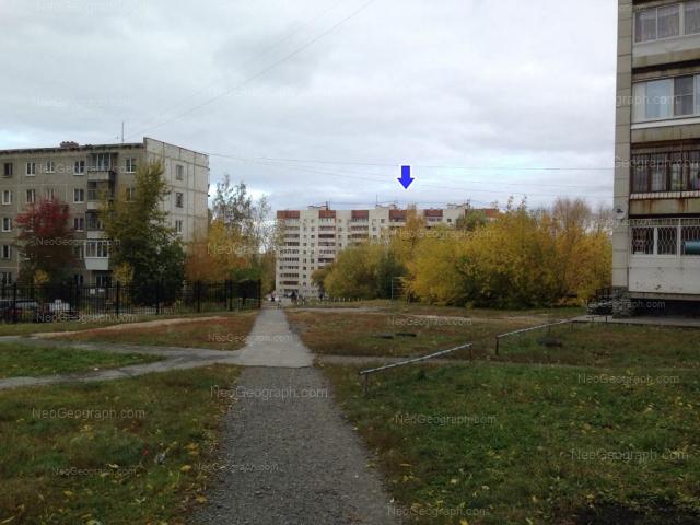 Адрес(а) на фотографии: улица Крауля, 55, Екатеринбург