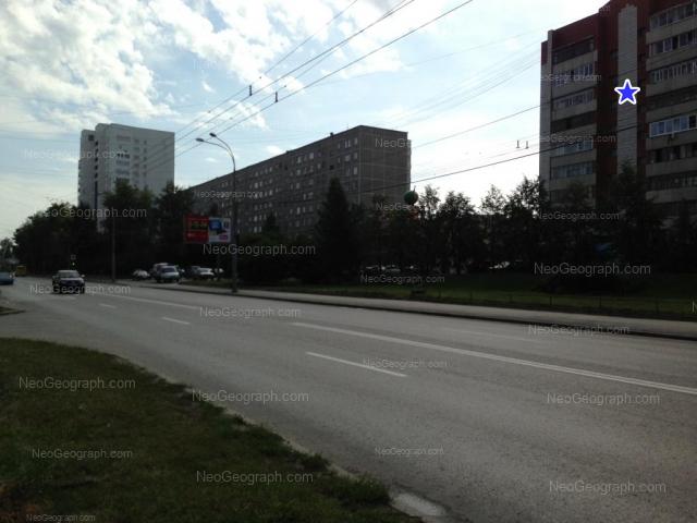 Адрес(а) на фотографии: улица Крауля, 51, 53, 55, Екатеринбург