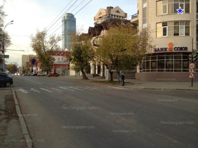 Адрес(а) на фотографии: улица Розы Люксембург, 25, 27, 35, 37, Екатеринбург