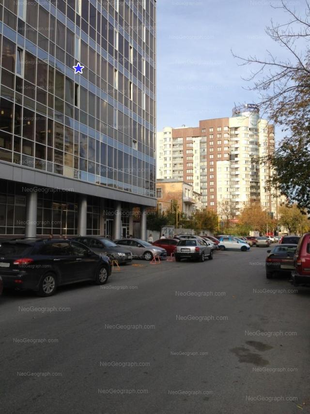Адрес(а) на фотографии: улица Розы Люксембург, 37, Екатеринбург