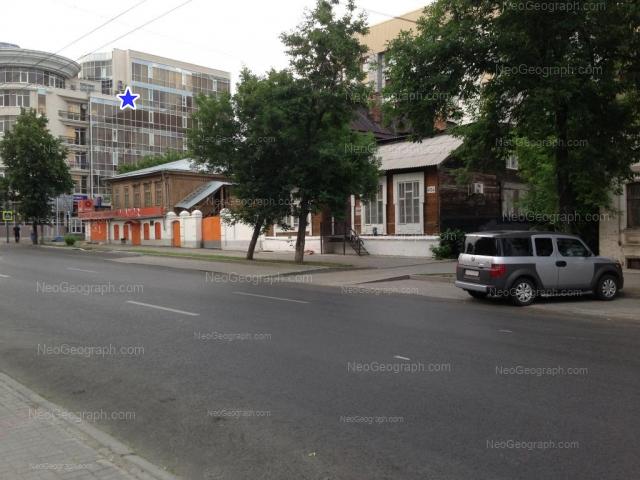 Адрес(а) на фотографии: улица Розы Люксембург, 37, 39, 43А, Екатеринбург