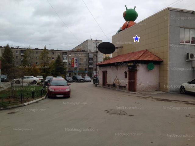 Адрес(а) на фотографии: улица Крауля, 48/1, 53, Екатеринбург