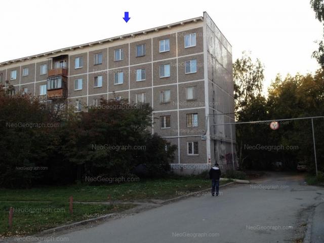 Адрес(а) на фотографии: улица Викулова, 44/1, Екатеринбург