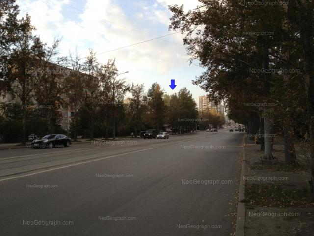 Адрес(а) на фотографии: улица Викулова, 44/1, 44/2, 46/1, Екатеринбург