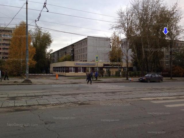 Адрес(а) на фотографии: улица Викулова, 44/1, 44/2, Екатеринбург