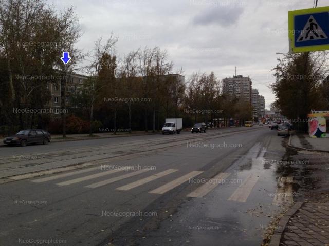 Адрес(а) на фотографии: улица Викулова, 42, 44/1, Екатеринбург
