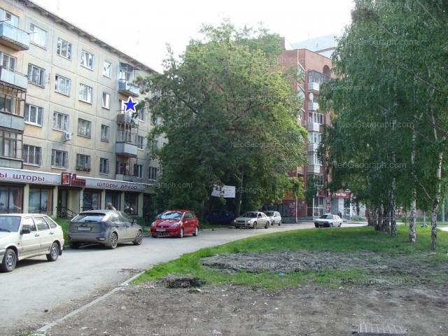 Адрес(а) на фотографии: улица Куйбышева, 137, 139, Екатеринбург