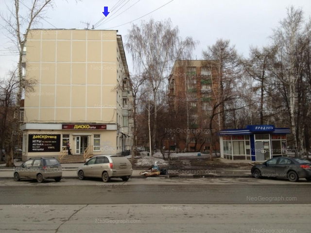 Address(es) on photo: Vostochnaya street, 92, 96, Yekaterinburg