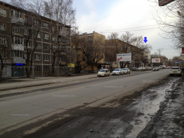 Address(es) on photo: Vostochnaya street, 13, 96, Yekaterinburg