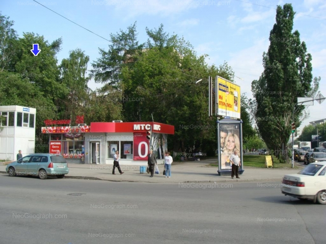 Address(es) on photo: Vostochnaya street, 96, Yekaterinburg