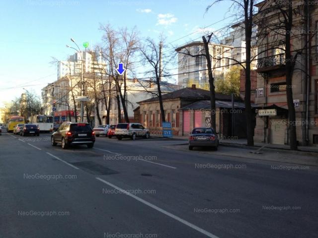 Адрес(а) на фотографии: улица Розы Люксембург, 34, 36, 38, 40, Екатеринбург