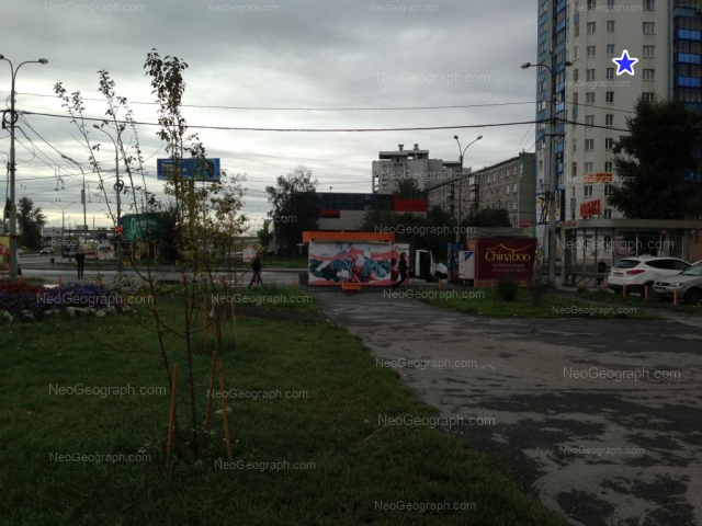 Адрес(а) на фотографии: улица Крауля, 51, Екатеринбург