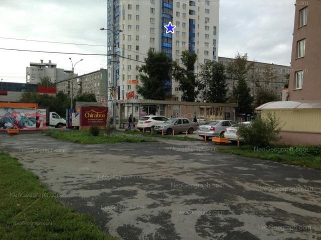 Адрес(а) на фотографии: улица Крауля, 51, 53, Екатеринбург