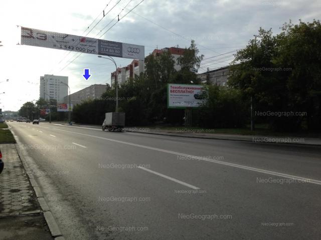 Адрес(а) на фотографии: улица Крауля, 51, 53, 55, 57, Екатеринбург