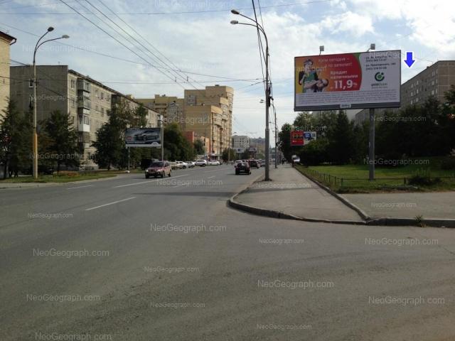 Адрес(а) на фотографии: улица Крауля, 44, 48/1, 53, Екатеринбург