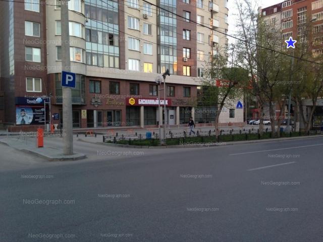 Адрес(а) на фотографии: улица Карла Маркса, 22, Екатеринбург