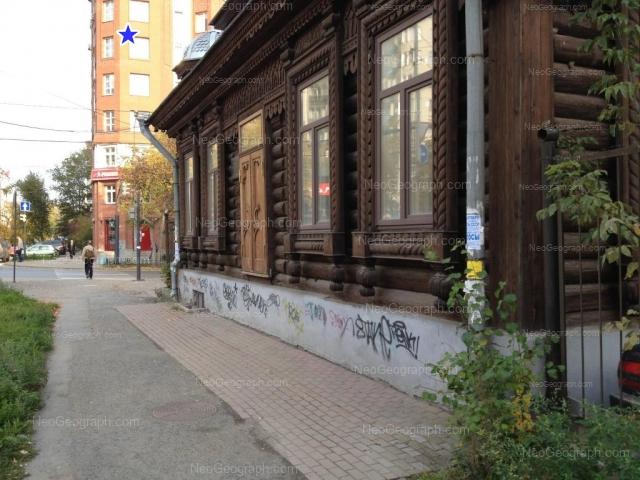 Адрес(а) на фотографии: улица Карла Маркса, 22, 22А, Екатеринбург