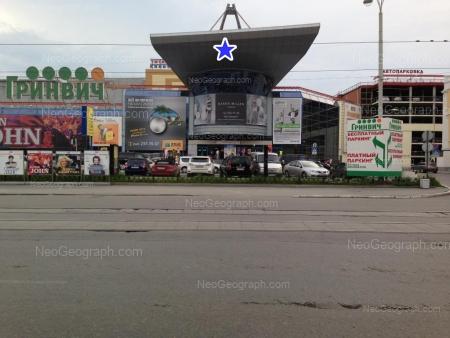 Вид на ТРЦ Гринвич с улицы 8 Марта, Екатеринбург, Россия - Неогеограф