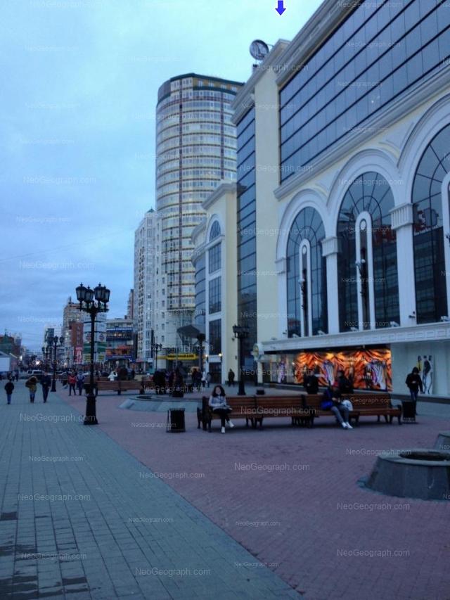 Адрес(а) на фотографии: улица 8 Марта, 46, Екатеринбург