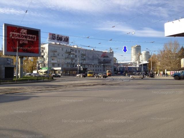 Адрес(а) на фотографии: улица 8 Марта, 46, 50, 52, Екатеринбург