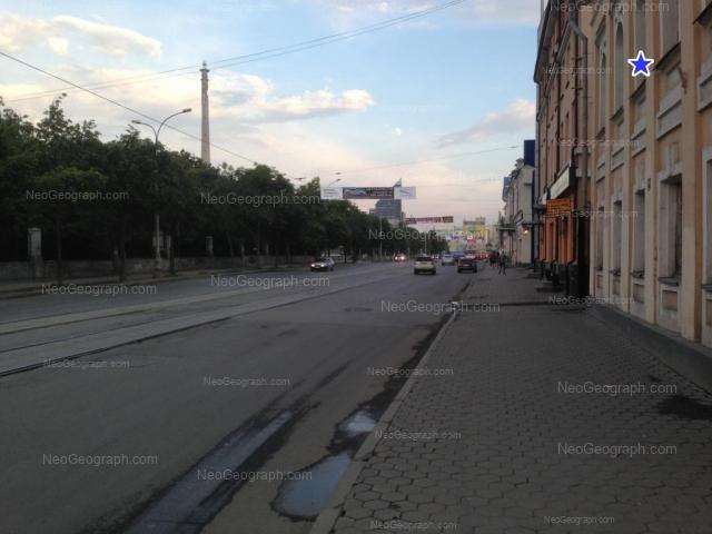 Адрес(а) на фотографии: улица 8 Марта, 30, Екатеринбург