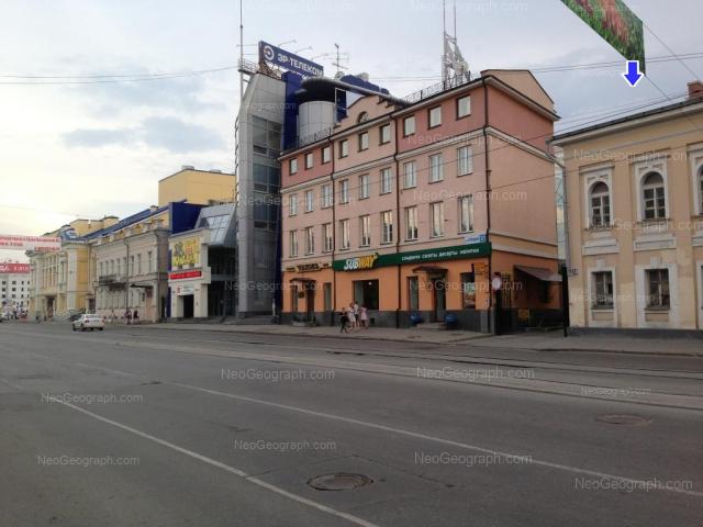 Адрес(а) на фотографии: улица 8 Марта, 30, 32, 32А, 34, 36, Екатеринбург