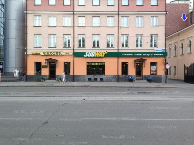 Адрес(а) на фотографии: улица 8 Марта, 30, 32, 32А, Екатеринбург